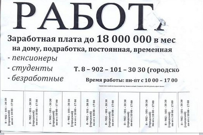 Чат рулетка - аналог известного чатрулета, только русская