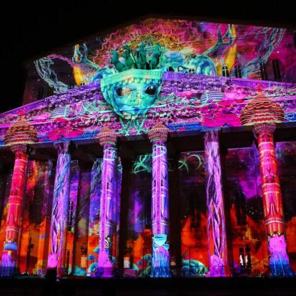 Фестиваль «Круг света» на Театральной площади