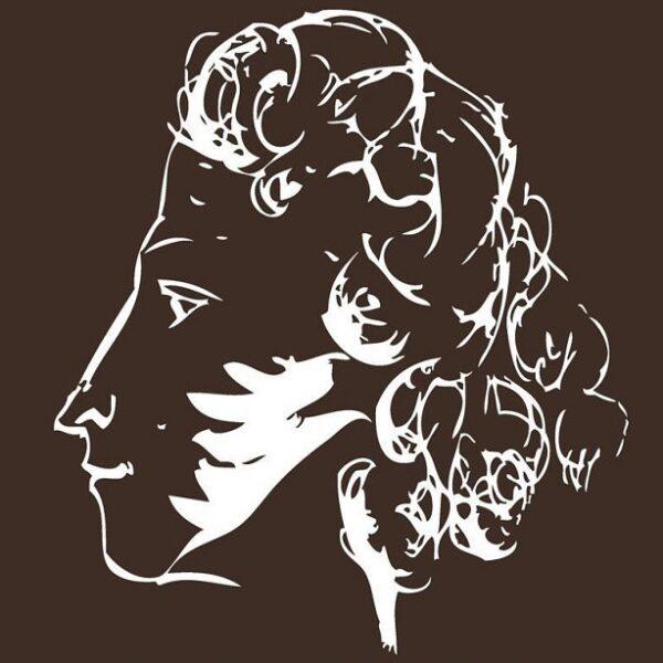 Выставка «Где живут герои Пушкина?»
