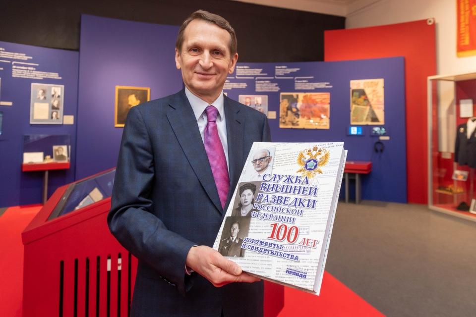 Выставка к столетию внешней разведки России: портсигар Мессинга, карманные часы Артузова и нож Дзержинского