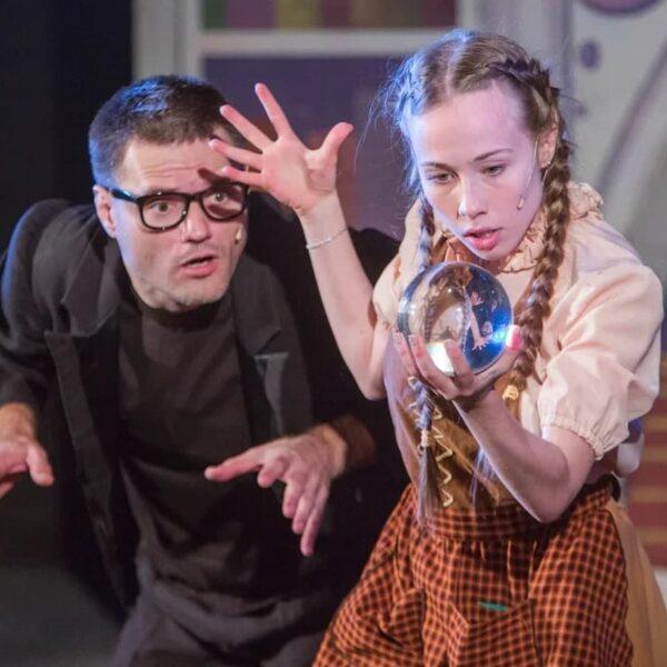 Спектакль «Маленькая колдунья» в Губернском театре