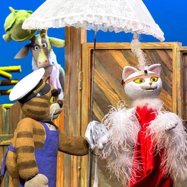 Спектакль «Кошкин дом»