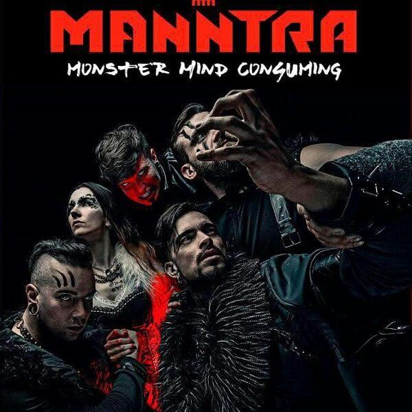 Концерт группы Manntra: новый альбом «Monster Mind Consumind»
