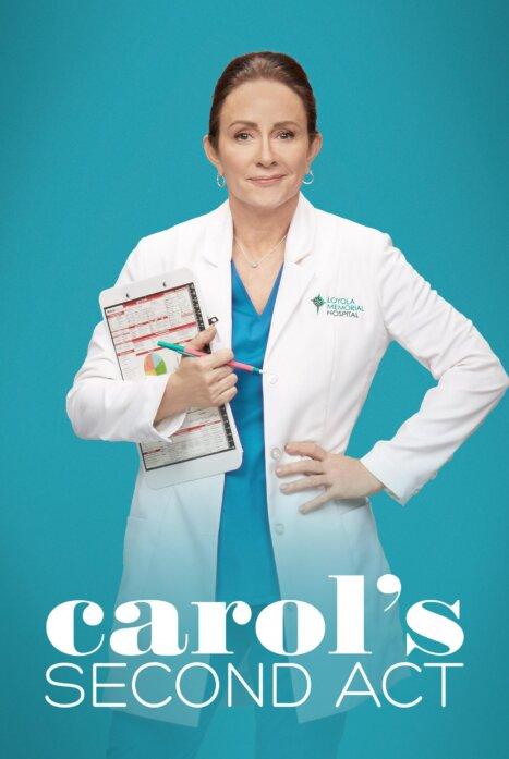 Второй шанс Кэрол
