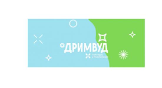 лого дримвуд