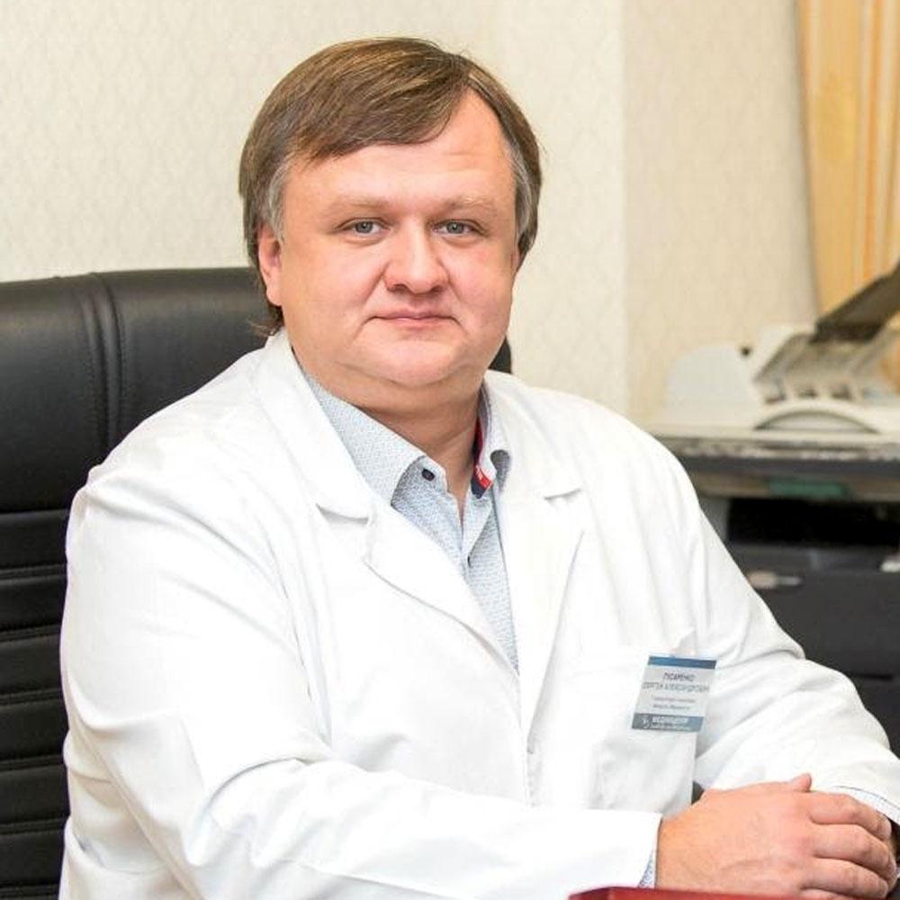 Гусаренко Сергей Александрович