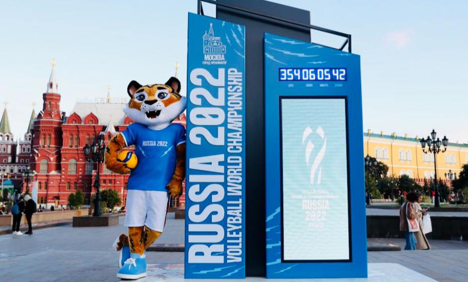 Тигр стал талисманом чемпионата мира по волейболу, который состоится летом 2022 года. Фото: официальный сайт ВФВ